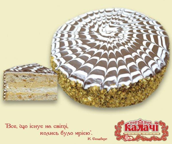 Воздушно-ореховый торт Павутинка от производителя
