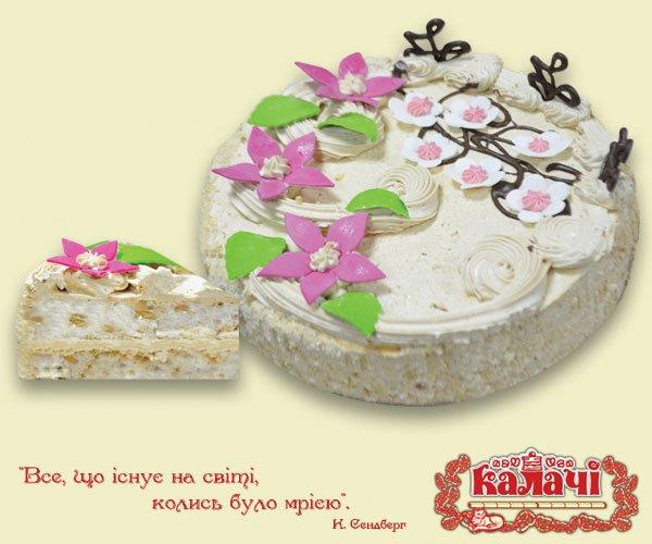 Воздушно-ореховый торт Хрещатий Яр от производителя