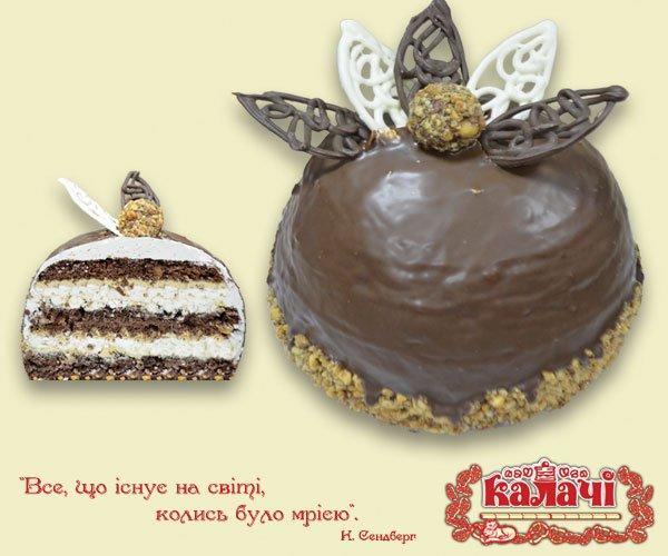 Бисквитно-ореховый торт Білочка от производителя