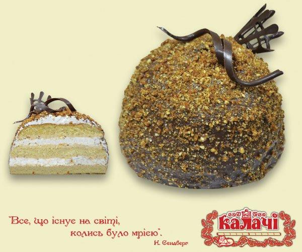 Бисквитный торт с безе Метеорит от производителя