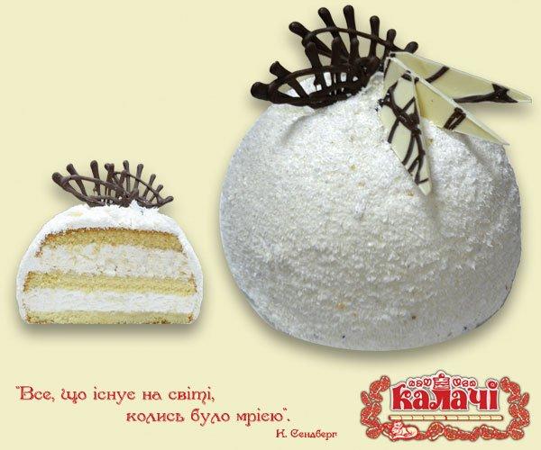 Бисквитный торт с безе Рафаелло от производителя