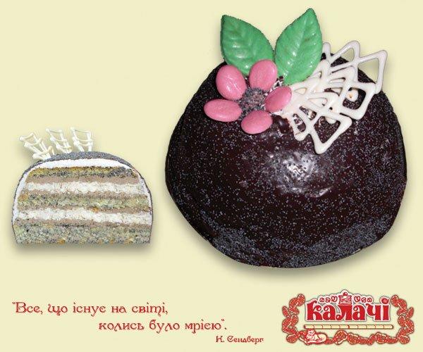 Бисквитный торт с безе Червоний Мак от производителя