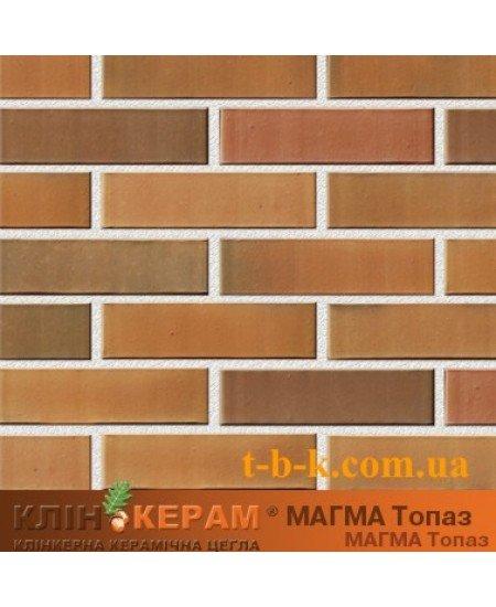 Кирпич облицовочный Керамейя КлинКЕРАМ Магма топаз М350