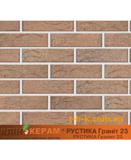 Кирпич облицовочный Керамейя КлинКЕРАМ Рустика Гранит-23 М350