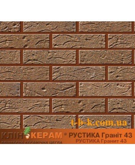 Купить Кирпич облицовочный Керамейя КлинКЕРАМ Рустика Гранит-43 М350