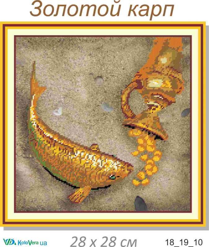 Золотой карп в вышивке крестом