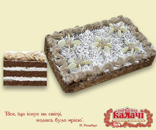 Баварський, опт торты весовые бисквитные от производителя