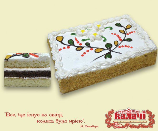 Весняний, опт торты бисквитные весовые от производителя