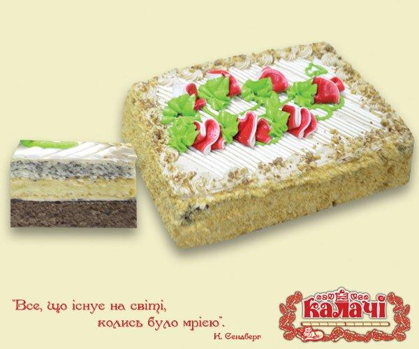 Жіночий каприз, опт торты бисквитные весовые от производителя