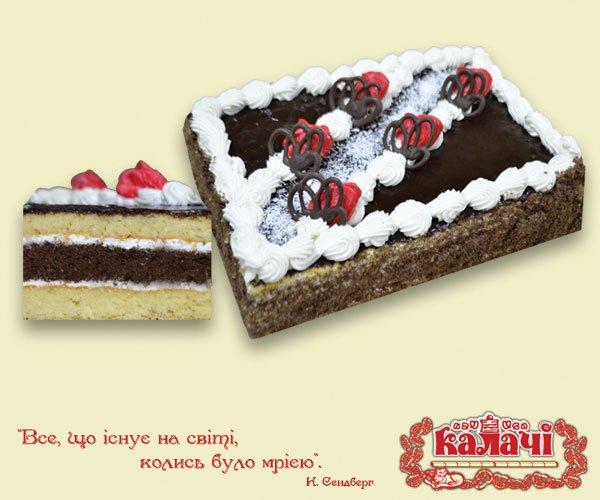 Кармен, опт торты бисквитные весовые от производителя
