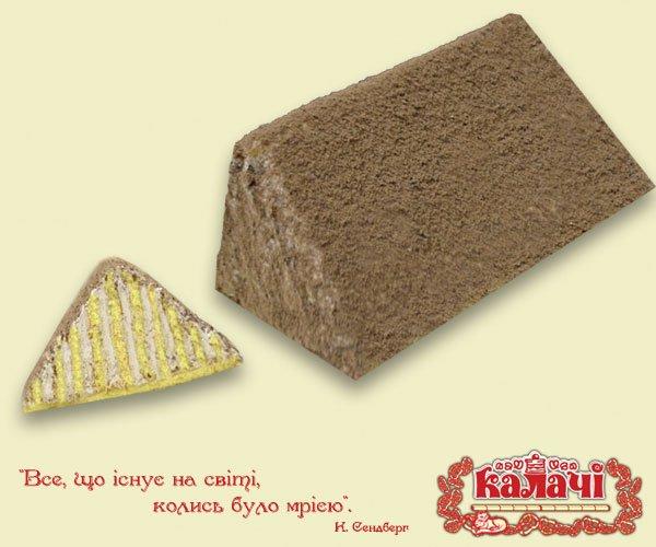 Карпати, опт торты бисквитные весовые от производителя