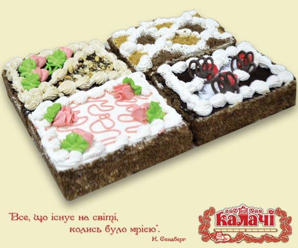 Асорті №1, опт торты бисквитные весовые от производителя
