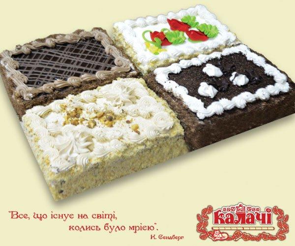 Асорті №2, опт торты бисквитные весовые от производителя