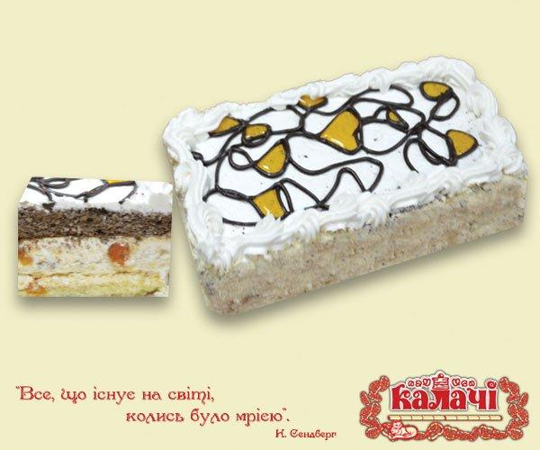 Курага, опт торты воздушно-ореховые от производителя, киевский торт