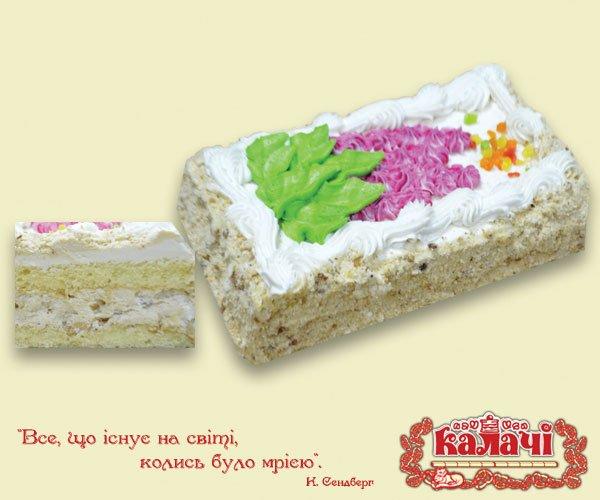 Київ, опт торты бисквитно-ореховые весовые от производителя, киевский торт