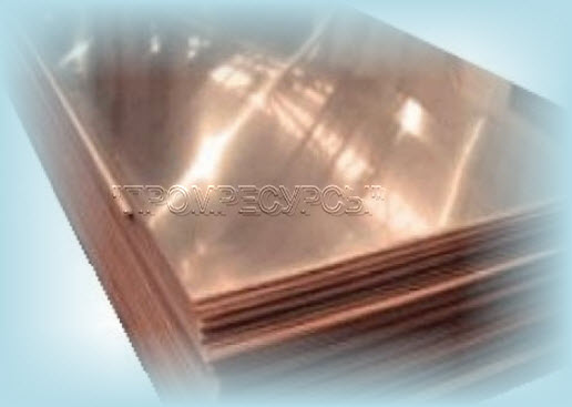Buy Plate copper, GOST 859-79