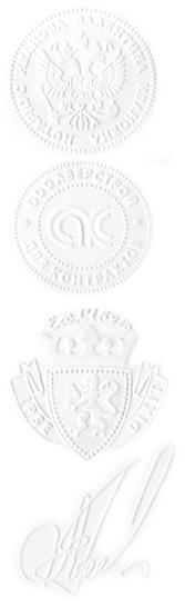 Изготовление рельефной печати