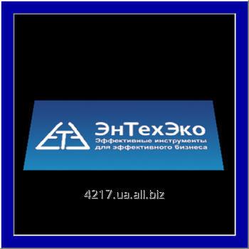 Купить Автоматизированная система управления ресурсами предприятия (АСУР ПП)