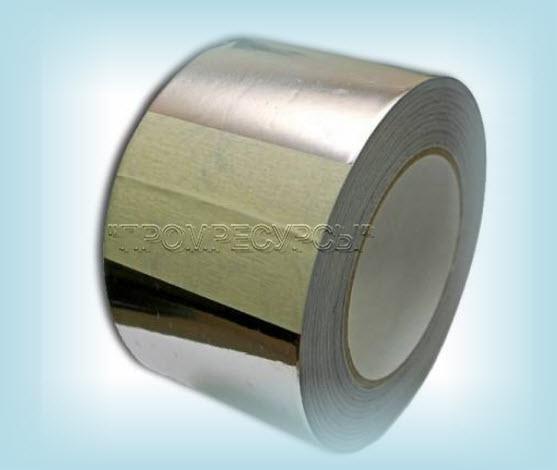 Buy Tape aluminum AD1