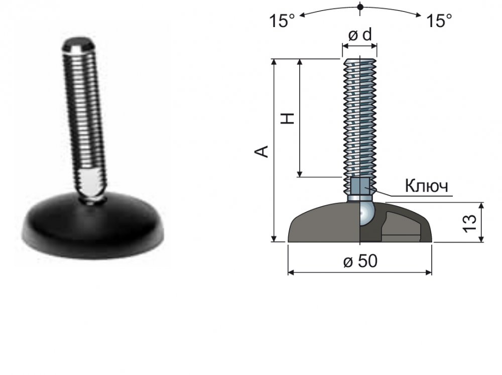 Опора выравнивающая, шарнирная ножка, пятка, 15D50