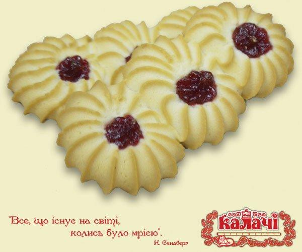 Печиво здобне Фігурне з джемом, печенье опт от производителя, кондитерское предприятие КАЛАЧИ