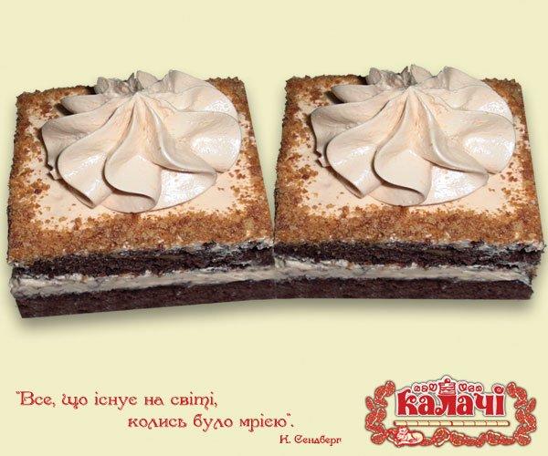 Ідеал, пирожные опт от производителя, кондитерское предприятие КАЛАЧИ