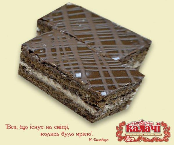 Прага, пирожные опт от производителя, кондитерское предприятие КАЛАЧИ