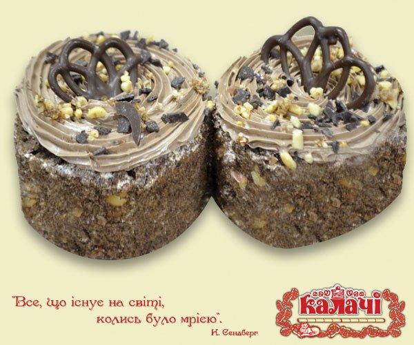 Чорний принц, пирожные опт от производителя, кондитерское предприятие КАЛАЧИ