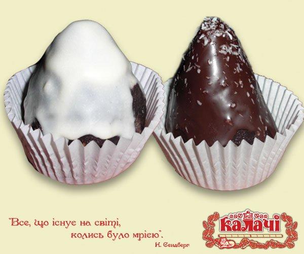 Арарат, пирожные опт от производителя, кондитерское предприятие КАЛАЧИ