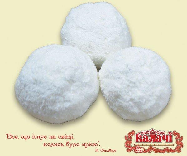 Сніжка, пирожные опт от производителя, кондитерское предприятие КАЛАЧИ