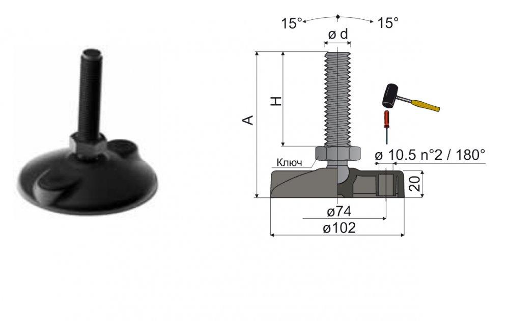 Опора выравнивающая, шарнирная ножка, пятка, 38D102PA