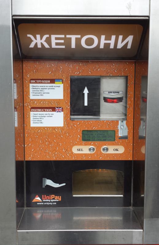 Аппараты по продаже жетонов/Оборудование для автомойки/Разменный автомат / Жетонообминник / Торговые автоматы