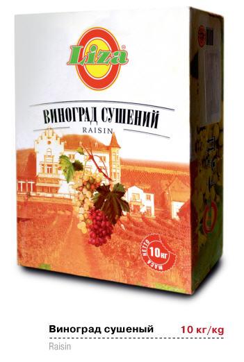 Виноград сушеный
