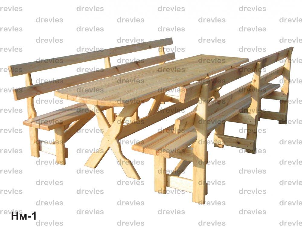 Садовые стол своими руками чертежи и фото 883