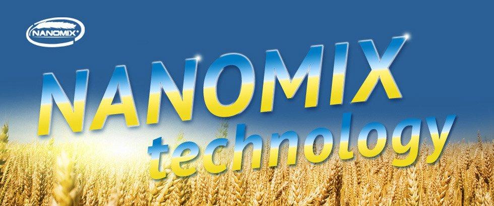Зерновые для обработки семян