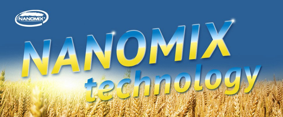 Зерновые-Суперэлита для обработки семян
