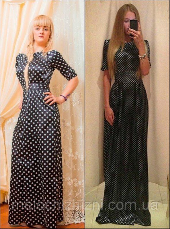 Модель длинного платья в горошек