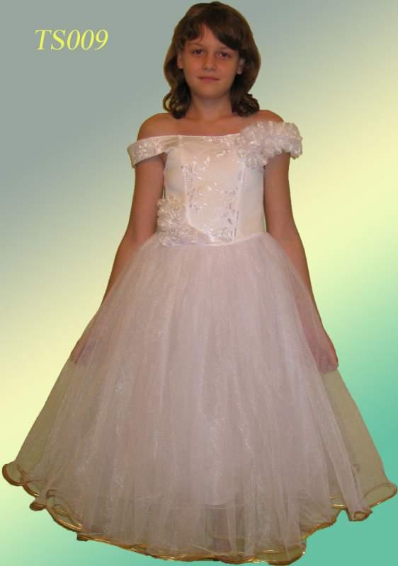 Купить Бальное платье детское