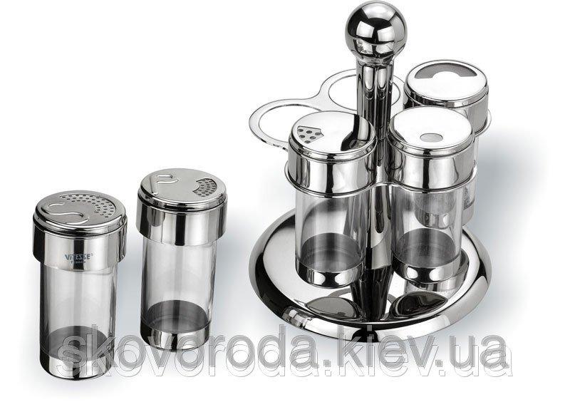 Купить Набор для специй Vitesse VS-1080 (6 предметов)