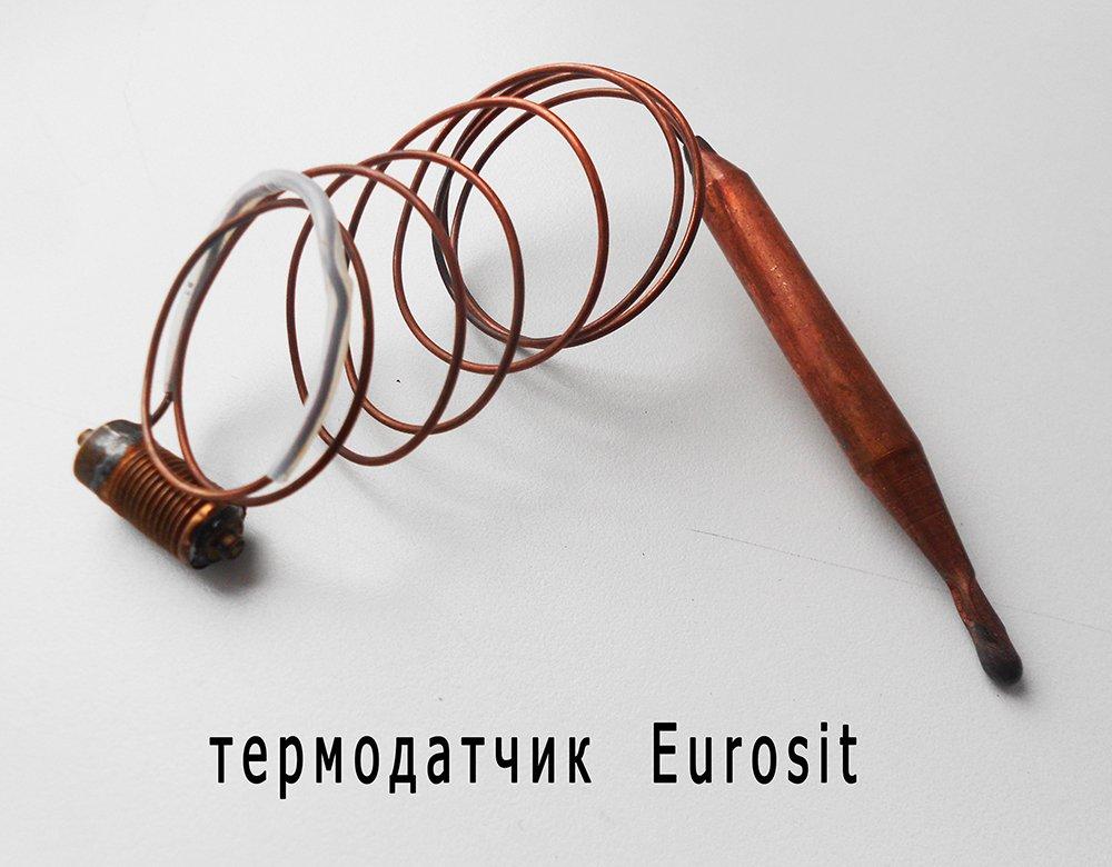 к автоматике Евросит 630