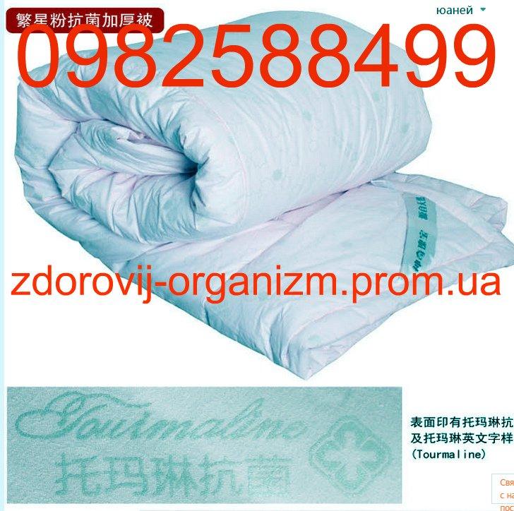 Турмалиновое одеяло с шелком и магнитами лечебное Вековой Восток