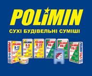 Розчини будівельні Полімін