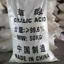 Щавелевая кислота, этандиовая кислота