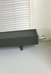 Купить Медно-алюминиевый низкотемпературный радиатор Mini 80*2000*135мм