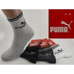 d8bf0d57dc24 Мужские носки Puma. Турция. купить в Киеве