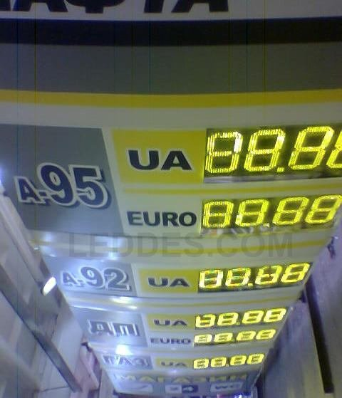Buy LED panels of the prices of fuel, electronic boards