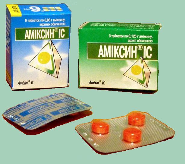 Другой энцефалит, миелит и энцефаломиелит.  Производители: Дальхимфарм.  Лавомакс.  Рассеянный склероз.