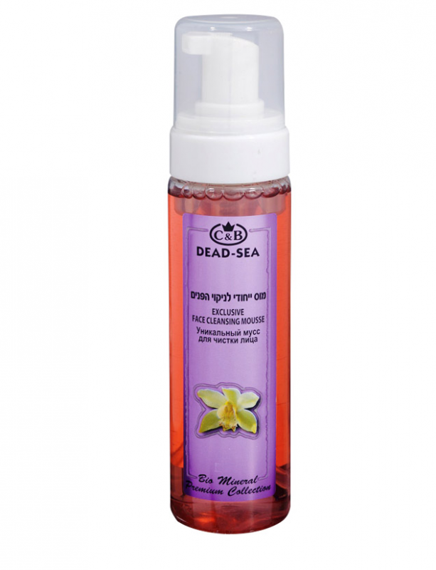 Buy Unique mousse for clarification of the person Care & Beauty Line Bio Mineral