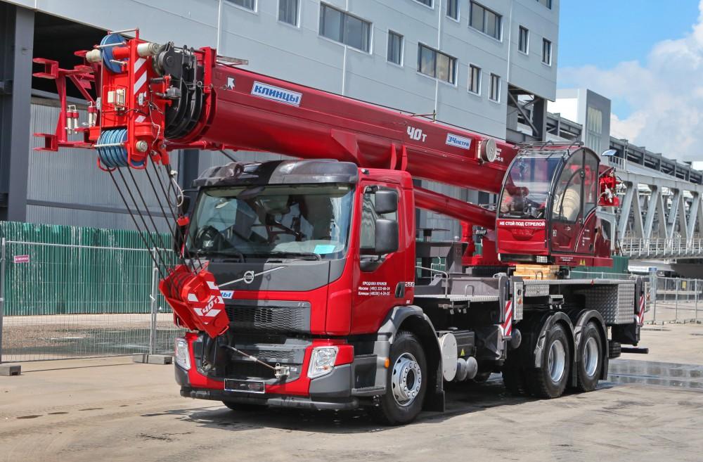Автокран КС-65719 грузоподъёмность 40 тонн, длина стрелы 34 метра