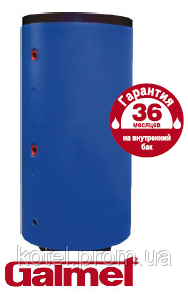 Buy Heat accumulator, buffer capacity with the GALMET SG (B) W BUFOR heat exchanger of 380 liters